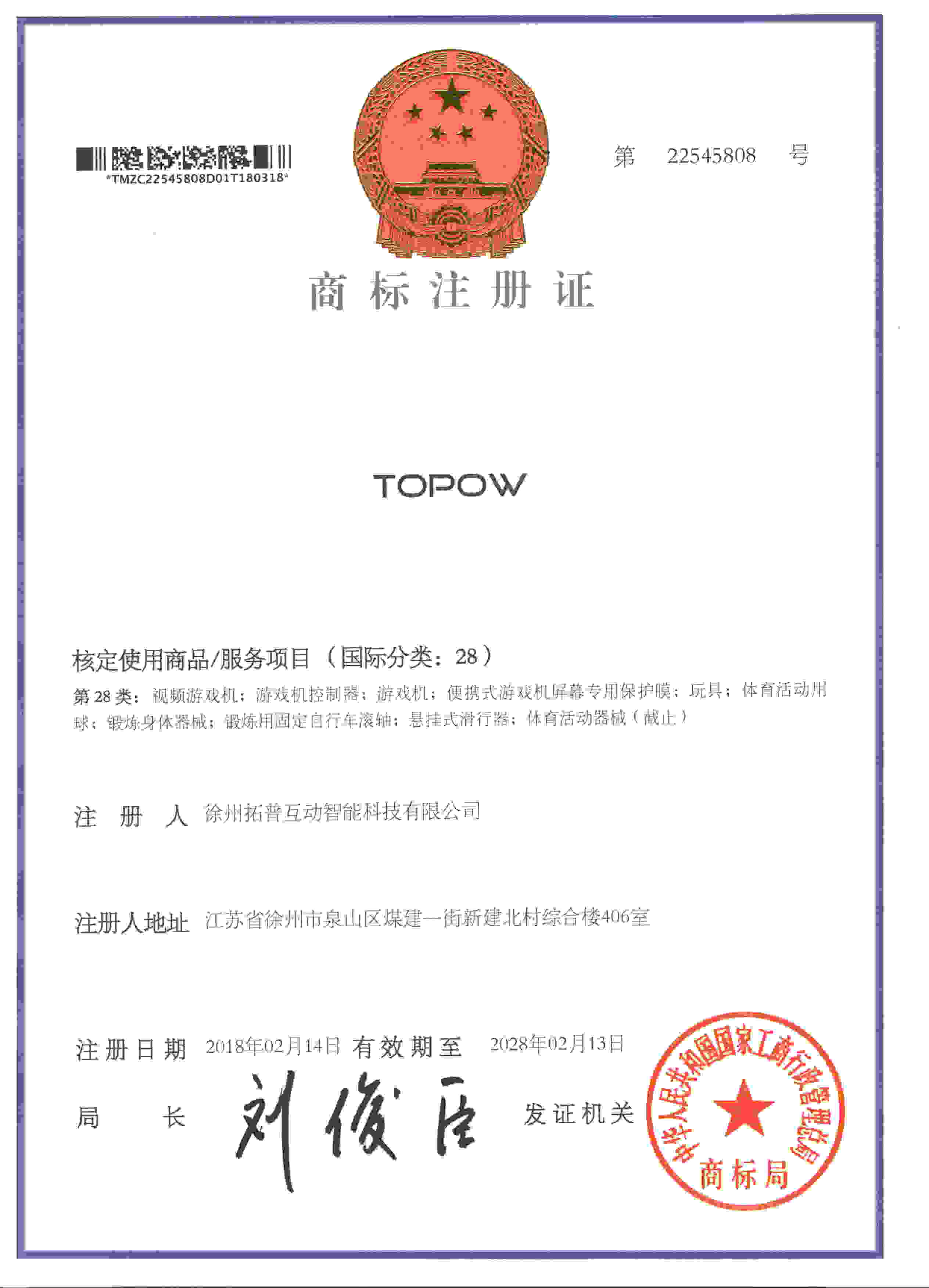 vr设备厂家|vr体验馆加盟|TOPOW|