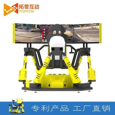 3D体感赛车 6+1轴赛车